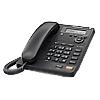 Телефон  Панасоник KX-TS2565RU