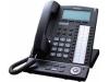 Цифровой системный телефон  Панасоник KX-T7636RU-B