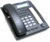 Цифровой системный телефон  Панасоник  KX-T7665RU-B
