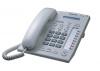 Цифровой системный телефон  Панасоник KX-T7665RU