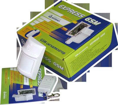 Купить GSM Сигнализатор EXPRESS GSM v.2