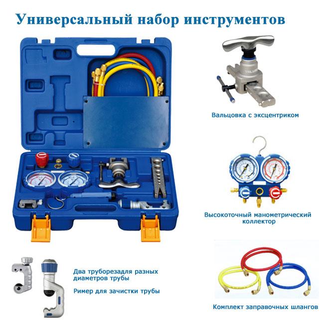 Купить Набор инструментов Value VTB-5B-I