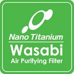 Фильтр Hitachi Nano Titanium Wasabi