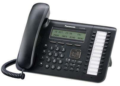 Цифровой системный телефон Панасоник KX-DT543RUB