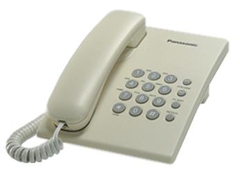 Купить Телефон  Panasonic  KX-TS2350RUJ