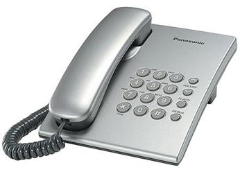 Купить Телефон  Panasonic  KX-TS2350RUS