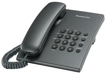 Купить Телефон  Panasonic  KX-TS2350RUT