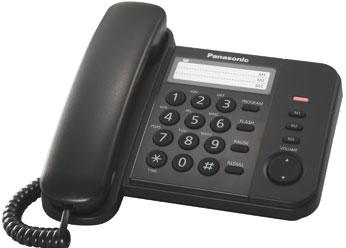 Купить Телефон  Panasonic KX-TS2352RUB (черный)