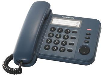Телефон  Панасоник KX-TS2352RUC