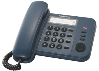 Купить Телефон  Panasonic KX-TS2352RUC