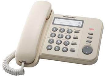 Телефон  Панасоник KX-TS2352RUJ