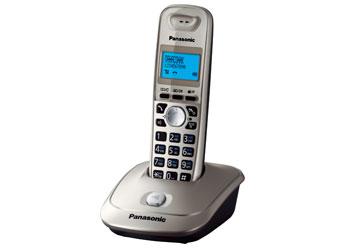 Радиотелефон DECT Панасоник KX-TG2511RUN (платиновый)