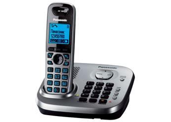 Радиотелефон DECT Панасоник KX-TG6551RUM (серый металлик)