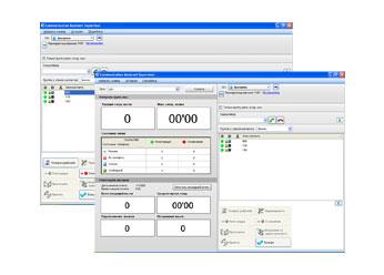 CTI приложение  Панасоник KX-NCS2301 XJ