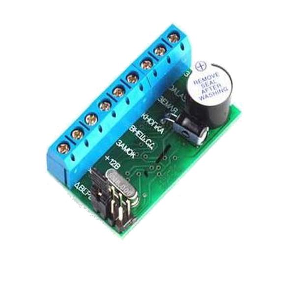Купить Контроллер IronLogic Z-5R