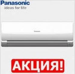 Распродажа кондиционеров Panasonic
