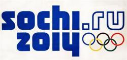 Акция в честь XXII Олимпийских зимних игр Сочи 2014 - <b>20 товаров со скидкой 14%</b>