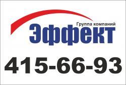 Установка кондиционера за 5500 рублей!