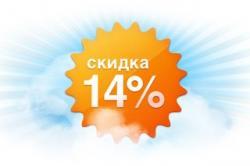 При заказе с сайта скидка на кондиционеры Neoclima - 14%!