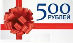 С друзьями выгоднее на 500 рублей