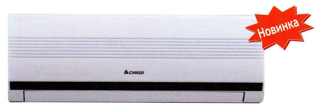 Купить Chigo CS-21H3A-V135 в Нижнем Новгороде