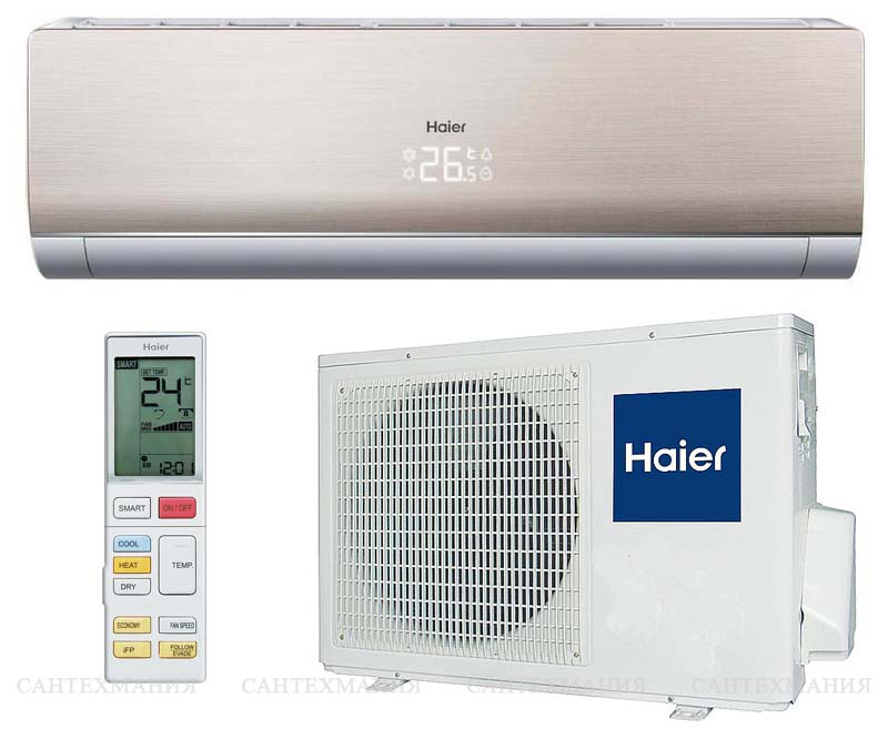 Купить Haier AS09NS3ERA-G / 1U09BS3ERA в Нижнем Новгороде