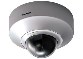 Купить IP-камера видеонаблюдения Panasonic BB-HCM 547