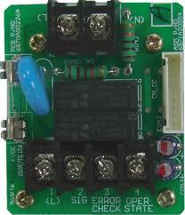 Купить Модуль внешнего сигнала LG PQDSA (IDU)