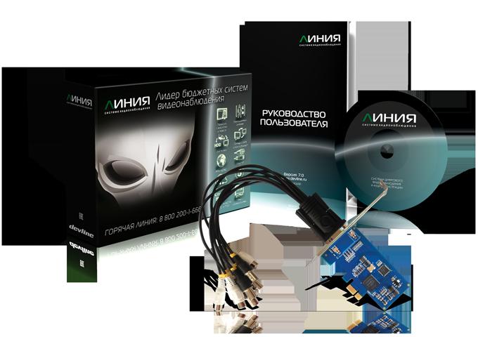 Купить Плата видеозахвата Линия AHD 4x25 Hybrid IP