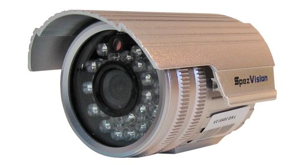 Купить Камера видеонаблюдения VC-LG5048M L